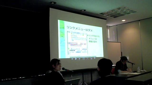 "Yuriko Ikeda - Best Open Source Ketai Mobile Tool ""Ktai Style"""