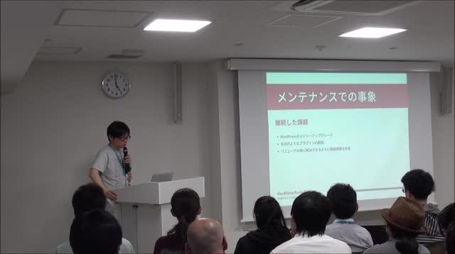 Masayuki Maekawa: 自治体サイトのWordPressのメンテナンス