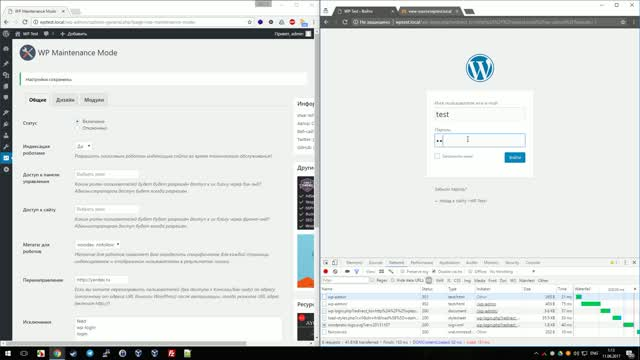 denisco: Обзор WP Maintenance Mode. Переводим сайт WordPress в режим технического обслуживания