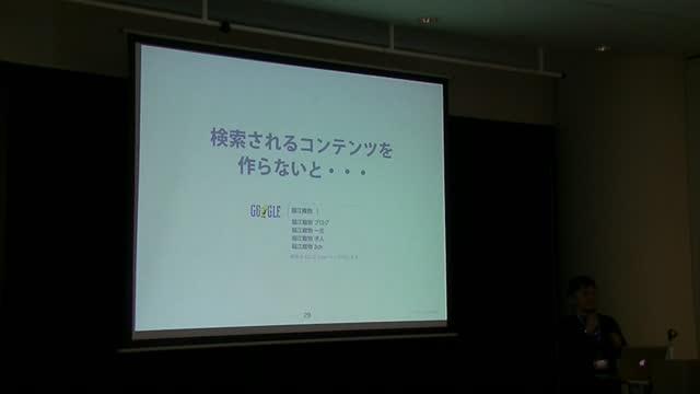 Kenji Horie: 「Marketing×WordPress」で営業せずに仕事をあつめる
