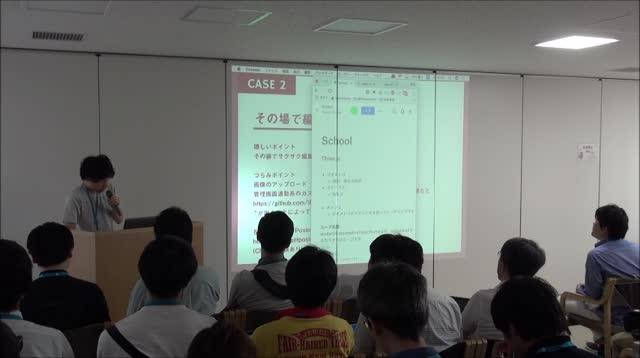 Shota Tanno: WP REST APIで実際なにが嬉しいの?