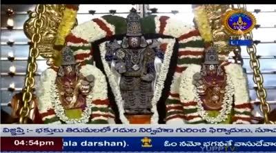 At Tirumala …  Lord Venkateshwara Abhisheka vaibhavam