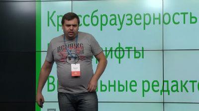 Николай Миронов: От энтузиаста к веб-разработчику. Как стать профессионалом в цифровом мире