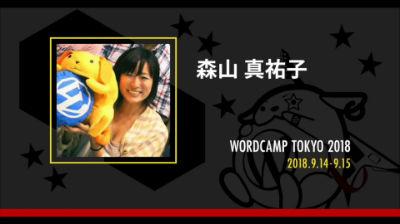Mayuko Moriyama: 参加型ブログで盛り上げる!地方での移住・起業を提案するコミュニティサイト