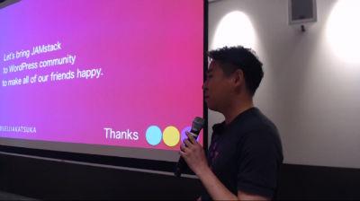 Seiji Akatsuka: Bring JAMstack to the WordPress community
