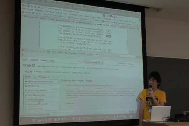 Masaaki Komori: Faster WordPress - Optimizing Display Performance