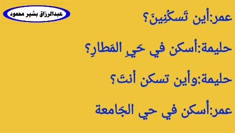 aa9b649be عبدالرزاق بشير محمود – الله ربنا – ومحمد نبینا – والإسلام دیننا ...