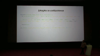 Милен Петрински – Гонзо: Отзивчиви изображения и WordPress