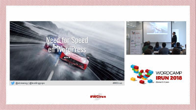 Antonio Torres: Need for Speed en WordPress