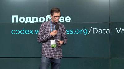 Дмитрий Майоров: Как опубликовать свою тему в директорию WordPress