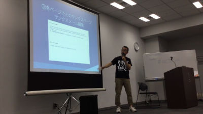 Tomoaki Yoshida: CMSとしてのWordPress – WordPressで管理するランディングページ –