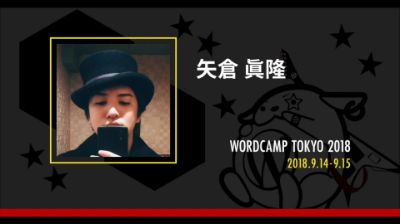 Masataka Yakura: State of the Web