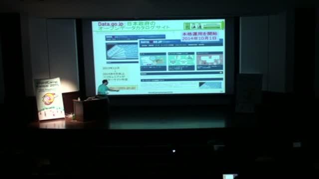 Kouji Kozaki: WordPress and Opendata