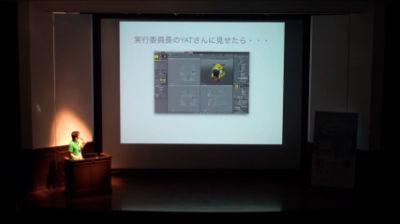 Takeshi Kashihara: わぷーの3Dモデル作成と3Dプリンタでの出力の挑戦 〜3Dデータの公開とその展望も交えて〜