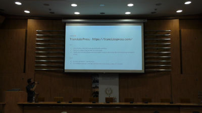 Cristian Antohe: WordPress in More Languages