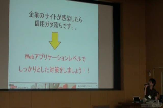 WordCamp Yokohama 2010 Lightning Talks A 1/2