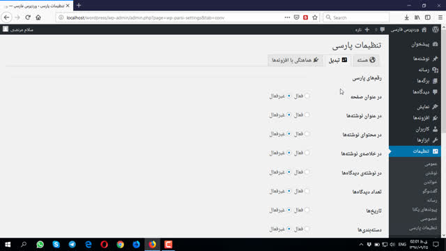 Morteza Geransayeh: Add Persian Calendar and Date to WordPress - Intro