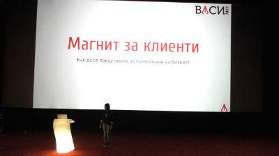 Василена Вълчанова: Магнит За Клиенти: Как Да Се Представите За Привличане На Нов Бизнес
