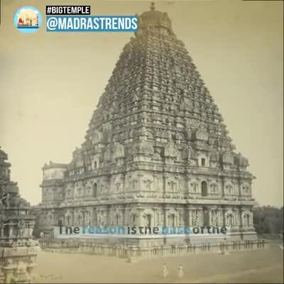 Lord Shiva's Brihadeeswarar Temple: Marvel of Ancient Indian