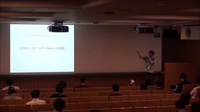 Takayuki Miyoshi: 誰でも使えるプラグインを作りたい – WordPress プラグイン開発者の視点で考えるアクセシビリティ
