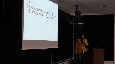 Masatoshi Someya: なぜ人は怪しい壺を欲しくなってしまうのか