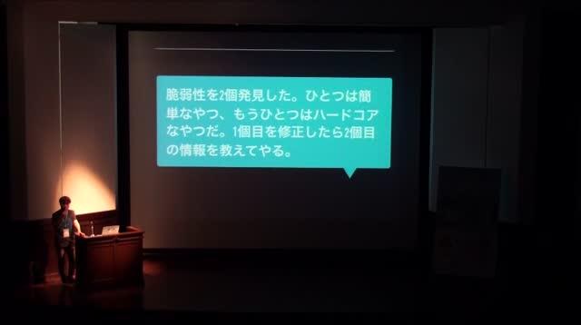 Takayuki Miyoshi: プラグイン開発の理想と現実 (主に現実)