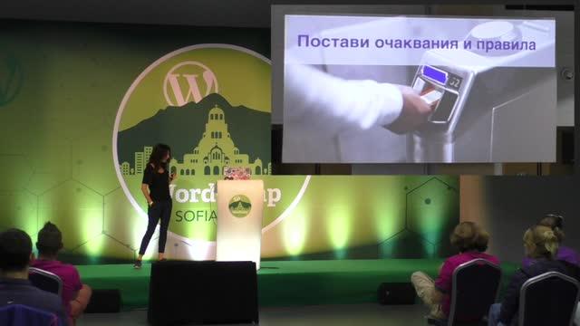 Diana Koshedzhiyska: Client Onboarding – изграждане на успешни партньорства с клиенти