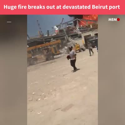 Fire breaks out in Beirut's port