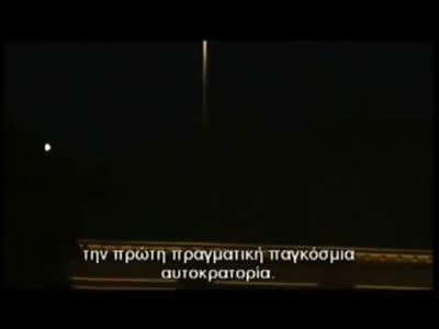Ελλάδα Πετρέλαιο Χρέος