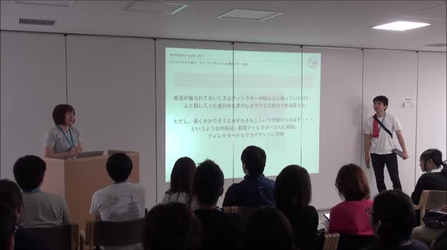 Chiaki Obara: エンジニアから見た、すごくやりやすかった構築フローの話