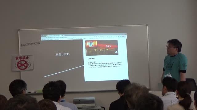 Tomohiro Inaba: マーケティングを考えるとWebサイトが見えてくる!