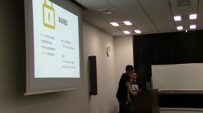 Takeshi Furusato, Masayuki Maekawa: 常時SSL化の事前確認・注意点・手順 〜WordPressとその周辺で必要なこと〜
