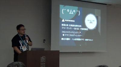 Hiromu Hasegawa: デザイナーが効率よくテーマ作成を進めるには?デザインから WordPress のテーマ作成のワークフローを見直す