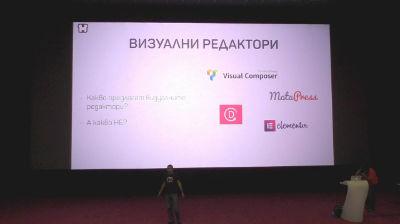 Йордан Хлебаров: Content Interfaces – качествено съдържание без технически подробности