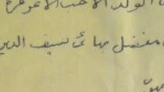 syedna mohammed burhanuddintuss qasida essay We will write a custom essay sample on syedna mohammed burhanuddintus's qasida specifically for you  //studymoosecom/syedna-mohammed-burhanuddintuss-qasida-essay.