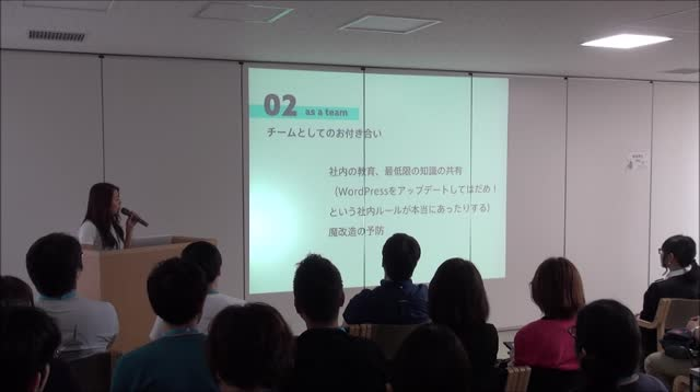 Mai Kosoba: デザイナーがWordPressと上手くお付き合いしていく方法