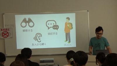 Junichi Goto: 今のデザイナーに求められるスキルとマインド