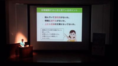Hiroki Matsumoto: 個人からチームへ。200万人に正しく情報を届けるための取り組み