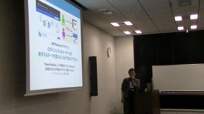 Masahiro Nakashima: WordPressのプラグインを作るメリットは?プラグイン公開後の楽しみ方、広め方、仕事への繋げ方。