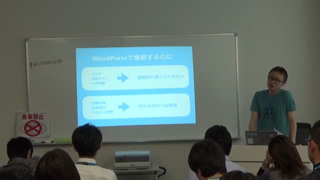 Ippei Sumida: メインブキとして使うためのWordPress