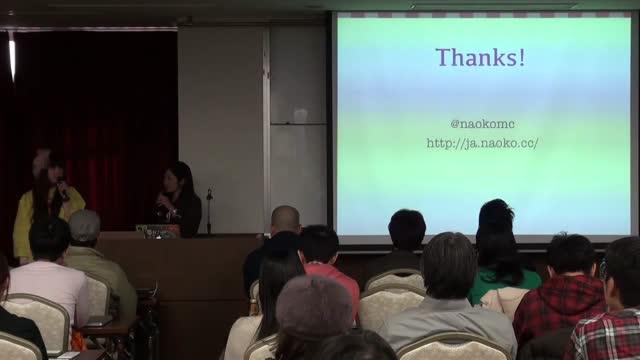 Naoko Takano, Rie Seguchi: WordPress 対談 〜大阪・日本の WordPressを語る!〜