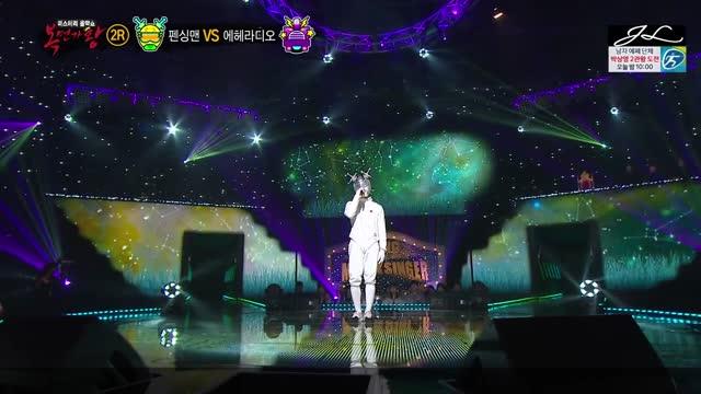 "BTS Jungkook – ""If You"" on King of Masked Singer – THE JANE L"