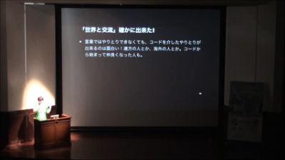 Hiroshi Urabe: WordPressのプラグイン作ったりコアコントリビューターになった話。 そして、その楽しさと意義 / プラグイン初心者ハンズオン