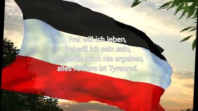 sleipnir browser deutsch