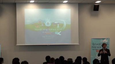 Matt Mullenweg: WordCamp Kansai 2014 基調講演