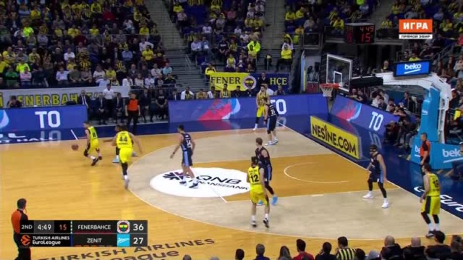 various fenerbahce players missing FGAs - 15 total