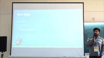 Avadhoot Kulkarni: वर्डप्रेस आणि रिमोट काम (WordPress and Remote Work)