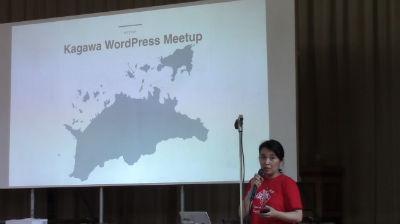 Junko Nukaga: 離島でも生きられる-男木島図書館におけるWordPress活用事例