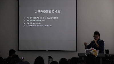 楊漢聲 / Gary Yang: Learn WordPress Without Writing Codes / 不懂程式語言的架站之路,一起來玩WordPress啦