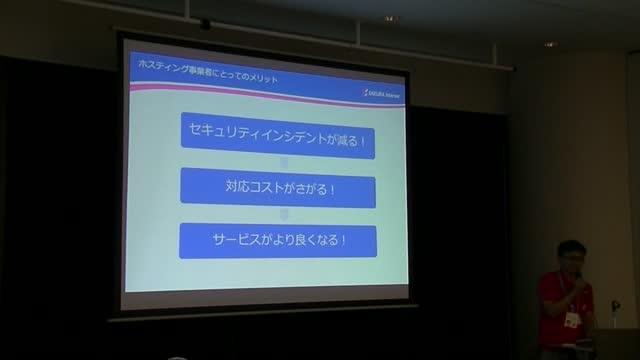 Masaya Hayashi: WordPressのセキュリティを強化すると、どんな良いことがあるの?